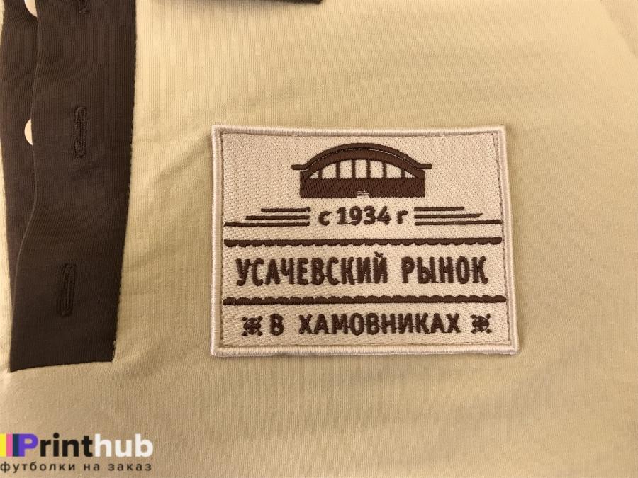 Поло с логотипом вышивкой