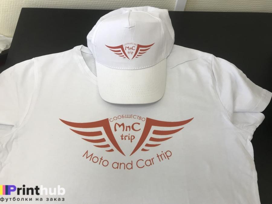 Фирменный стиль футболка и кепка