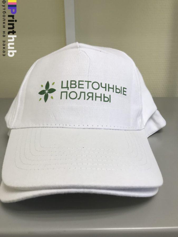 Кепка с логотипом