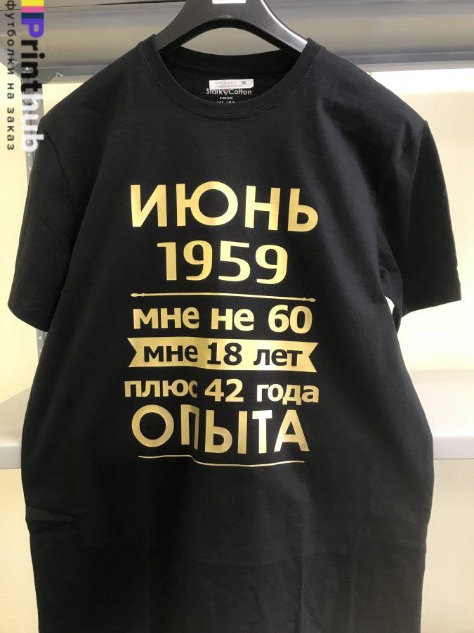 Термоперенос на футболке