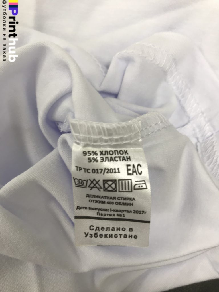 Женскаф футболка стрейч бирка