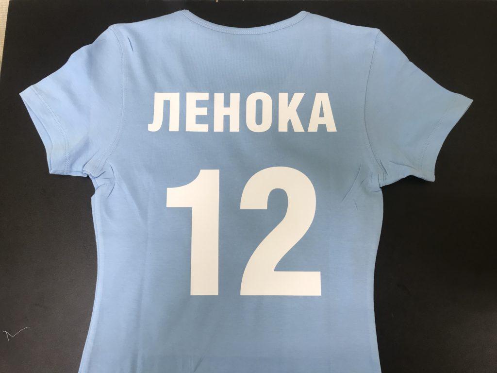 Футболка с номером и фамилие