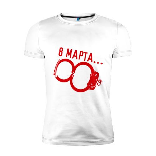 футболка 8 марта
